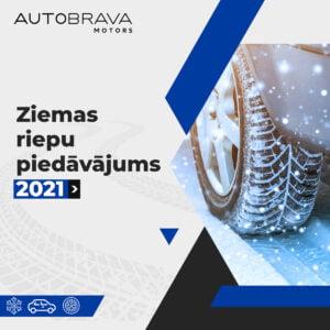 Саммит CUPRA 2021